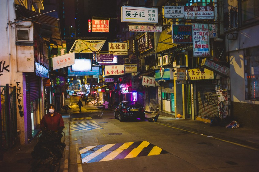 HongKong-1022396