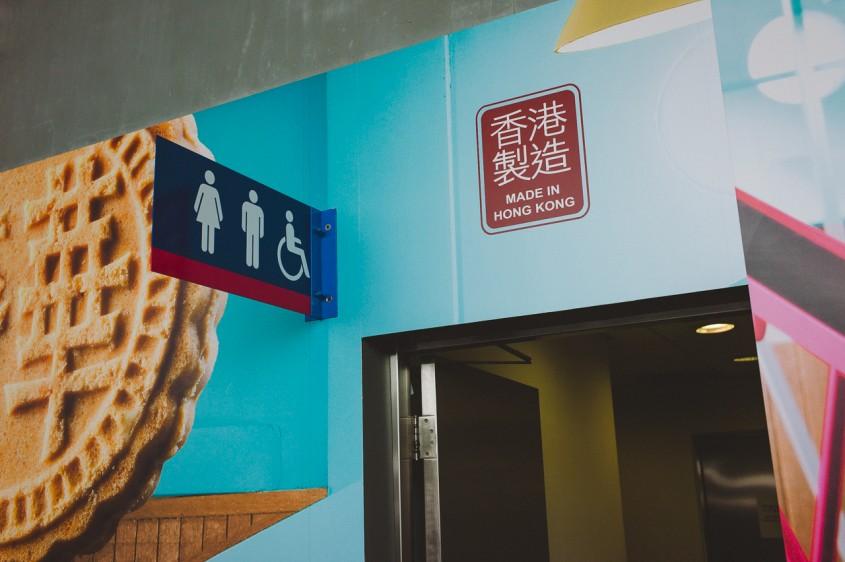 hongkong_street-1022425